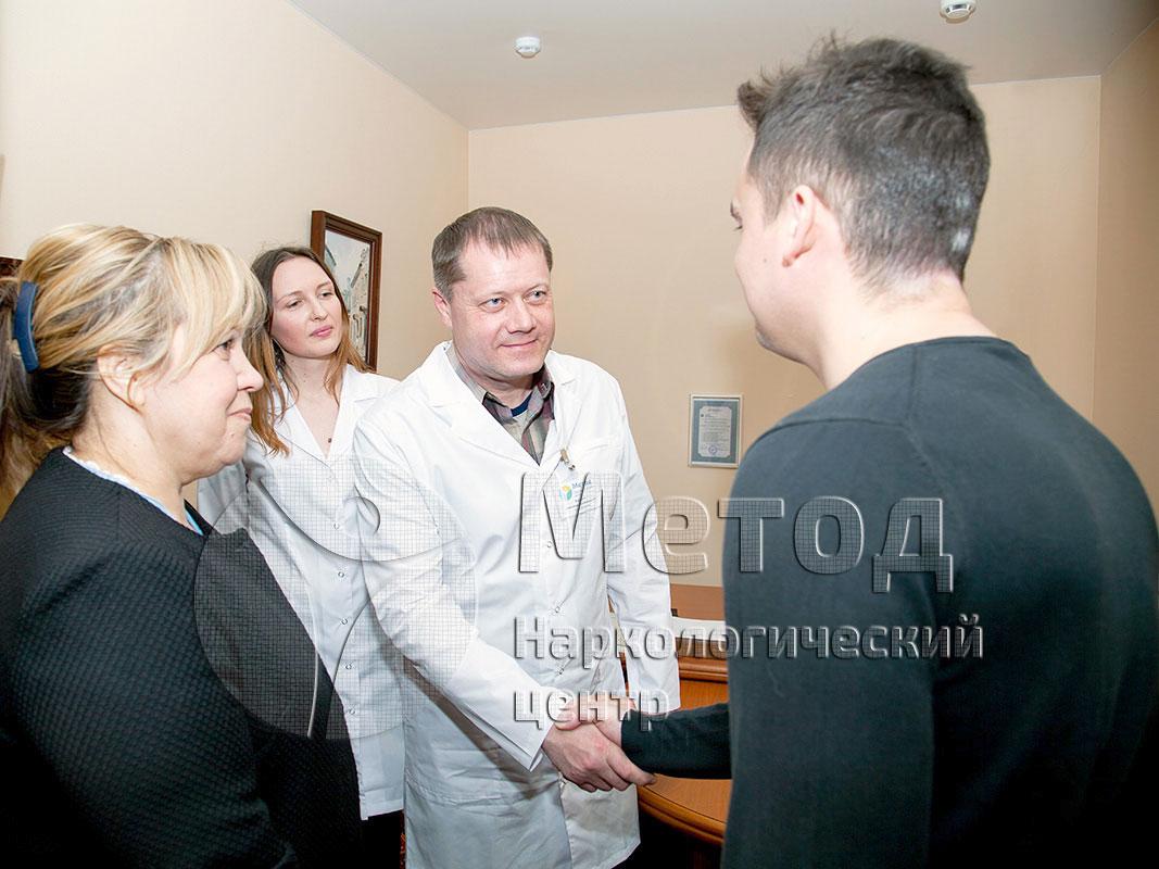 Владивосток лечение наркомании таблетки шипучки от похмелья